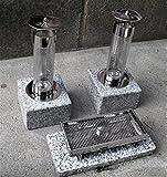 御買得 傘付ステンレス(耐熱ガラス内部)ロウソク立一対(二本)台座付き ステンレス線香皿 御影石台座 設置用セメント付き 全国送料無料 (一部地域を除く)御影石前置石大きさ変更可。 ローソク立て 墓用品