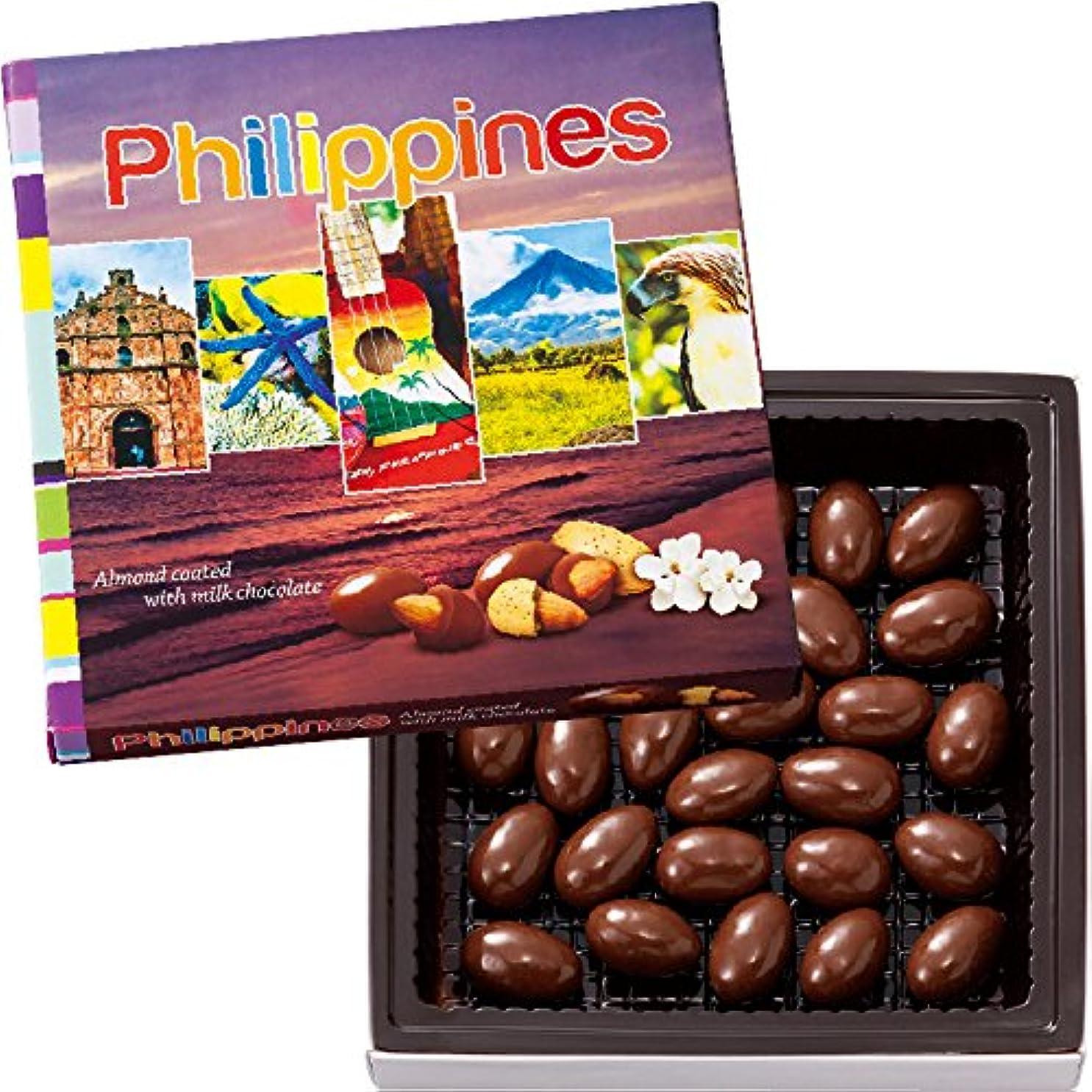 アレイアナリストトライアスリートフィリピン 土産 フィリピン アーモンドミルクチョコレート 1箱 (海外旅行 フィリピン お土産)