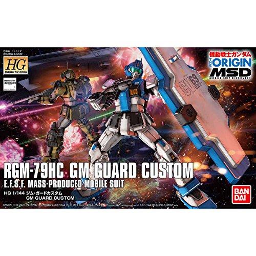 HG 機動戦士ガンダム THE ORIGIN MSD ジム・ガードカスタム 1/144スケール 色分け済みプラモデル