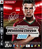 「ワールドサッカー ウイイレ2008」の画像