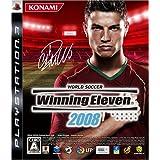 ワールドサッカー ウイニングイレブン 2008 - PS3