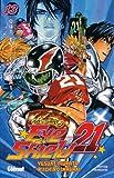 Eye Shield 21 Vol.13
