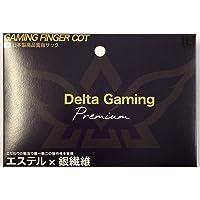 指サック スマホ ゲーム ゆびさっく 4個入り【DG-Core】プレミアムモデル(日本製) 荒野行動 PUBG CoD…