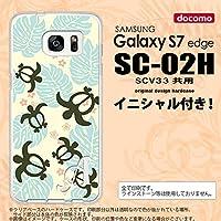 SC02H スマホケース Galaxy S7 edge ケース ギャラクシー S7 エッジ イニシャル ホヌ・小 黄 nk-sc02h-1467ini A