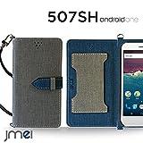 507SH Android One ケース JMEIオリジナルカルネケース VESTA グレー