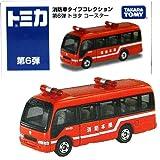 TOMY トミカ【イオン・オリジナル】 消防車タイプコレクション 第6弾 トヨタコースター