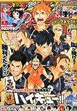 少年ジャンプNEXT! (ネクスト) 2013AUTUMUN 2013年 11/25号 [雑誌]