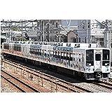 Nゲージ 30605 東武634型 (スカイツリートレイン) 4両編成セット (動力付き)