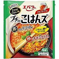 エバラ食品 プチッとごはんズ チキントマト味 22g×4P
