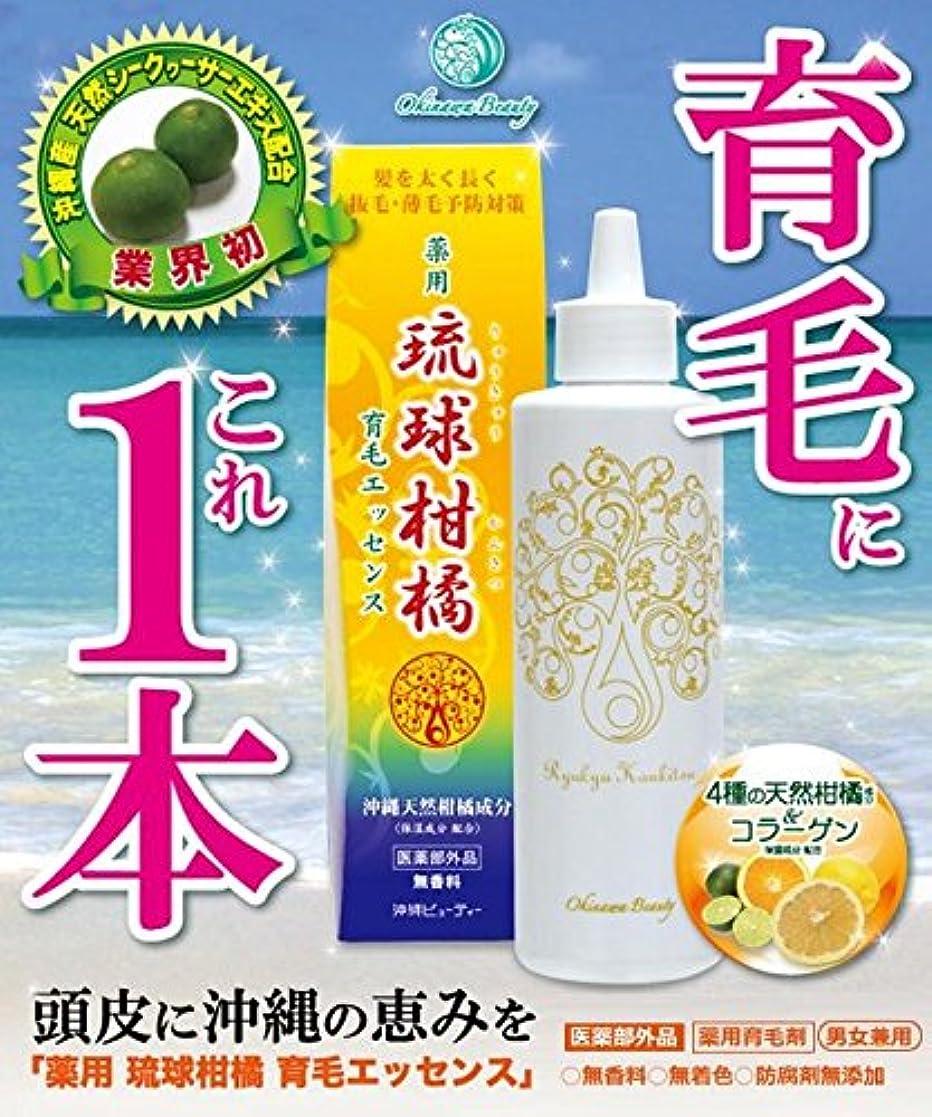 毎回変形する正直薬用 琉球柑橘 育毛エッセンス(180ml)