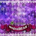 magicalBEAR(在庫あり。)