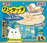チャオ (CIAO) 猫用おやつ ワンタッチちゅ~る かつお海鮮ミックス味 13g×15個