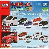 トミカ Jr.コレクション2 全8種セット ガチャガチャ