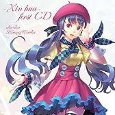 心華 1st CD 魔法旋律:HoneyWorks/詩:doriko