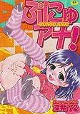 ワールドコミックススペシャル / 深紫'72 のシリーズ情報を見る