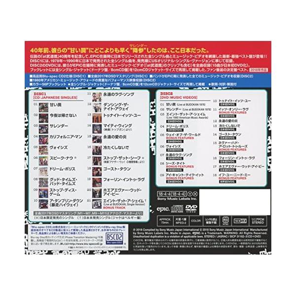 グレイテスト・ヒッツ-ジャパニーズ・シングル・...の紹介画像2