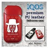 ARC DESIGN アーク デザイン iQOS レザーケース PU-rd1021 PU-leatherケース カバー アイコス アノニマス クール レッド 赤 ボルドーレッド フルカバーケース UV印刷