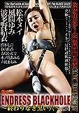 ENDRESS BLACKHOLE vol4 ~終わりなき黒い穴~ BabyEntertainment [DVD]