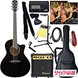 S.Yairi ヤイリ アコースティックギター エレアコ YE-5M/BK サクラ楽器オリジナル 初心者入門セット