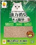 YAMAHISA ADD.MATEその他 アドメイト 木の猫砂 強力消臭 5Lの画像