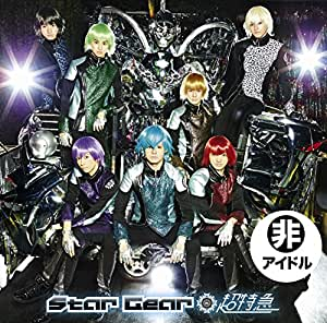 Star Gear (A ロボサン盤)