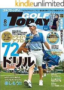 GOLF TODAY (ゴルフトゥデイ) 2020年 8月号 [雑誌]