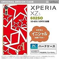 602SO スマホケース Xperia XZs ケース エクスペリア XZs イニシャル 星 赤×白 nk-602so-1120ini D