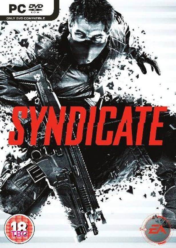 クスコ誓い自分Syndicate (PC) (輸入版)