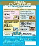 東京ディズニーシー ザ・ベスト コンプリートBOX <ノーカット版> [Blu-ray] 画像