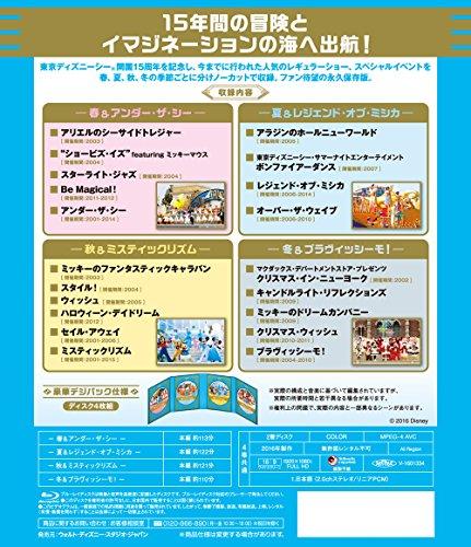 東京ディズニーシー ザ・ベスト コンプリートBOX <ノーカット版> [Blu-ray]