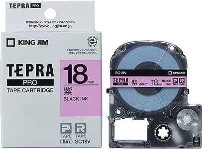 キングジム テープカートリッジ テプラPRO SC18V カラーラベル
