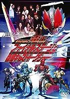 仮面ライダー電王 ファイナルステージ&番組キャストトークショー
