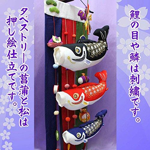 こいのぼり室内鯉のぼりスタンド付節句飾り節句人形【特大鯉のぼり吊るし飾り台付】NO.1111五月人形コンパクトこいのぼり室内用
