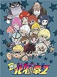 TVアニメ「DD北斗の拳2」DVD-BOX[DVD]