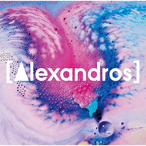「Leaving Grapefruits/Alexandros」は最高の失恋歌?!歌詞の意味に迫る!の画像