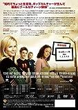 ヴェロニカ・マーズ 〈セカンド・シーズン〉 コレクターズ・ボックス1 [DVD] 画像