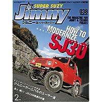 Jimny SUPER SUZY (ジムニースーパースージー) 2007年 02月号 [雑誌]