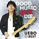 GOOD MUSIC NEVER DIE -UEBO EARLY YEARS 039 BEST-