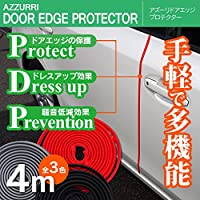 ドアエッジモール シリコンモール 4M カラー レッド ブラック グレー 3色 選択可 ドアプロテクション モール ブラック