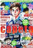 月刊 少年マガジン 2011年 07月号 [雑誌]