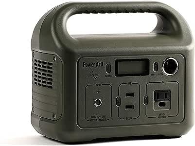 SmartTap ポータブル電源 PowerArQ mini オリーブドラブ (311Wh / 86,400mAh / 3.6V / 正弦波) 正規保証1年 HTE032-OD