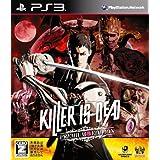 KILLER IS DEAD PREMIUM EDITION【CEROレーティングZ】 - PS3