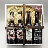【即日発送】イギリスビール3種4本(トラクエア ハウスエール・ジャコバイト エール・アイアンメイデン トゥルーパー×2)セット[飲み比べセット] (通常ギフト)