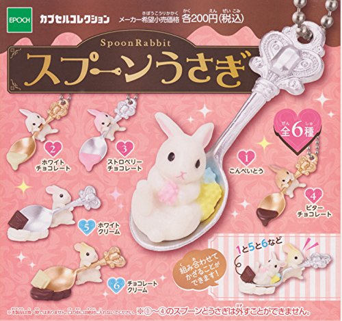 スプーンうさぎ 5 ホワイトクリーム 動物キャラクター エポック社 ガチャポン ガチャガチャ ガシャポン