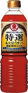 ヒガシマル醤油 特選丸大豆うすくちしょうゆ 750ml×3本