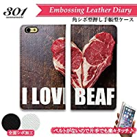 301-sanmaruichi- iPhone8Plus ケース iPhone8Plus ケース 手帳型 おしゃれ 肉 ハート I LOVE BEAF 肉塊 熟成肉 生肉 骨付肉 シボ加工 高級PUレザー 手帳ケース ベルトなし