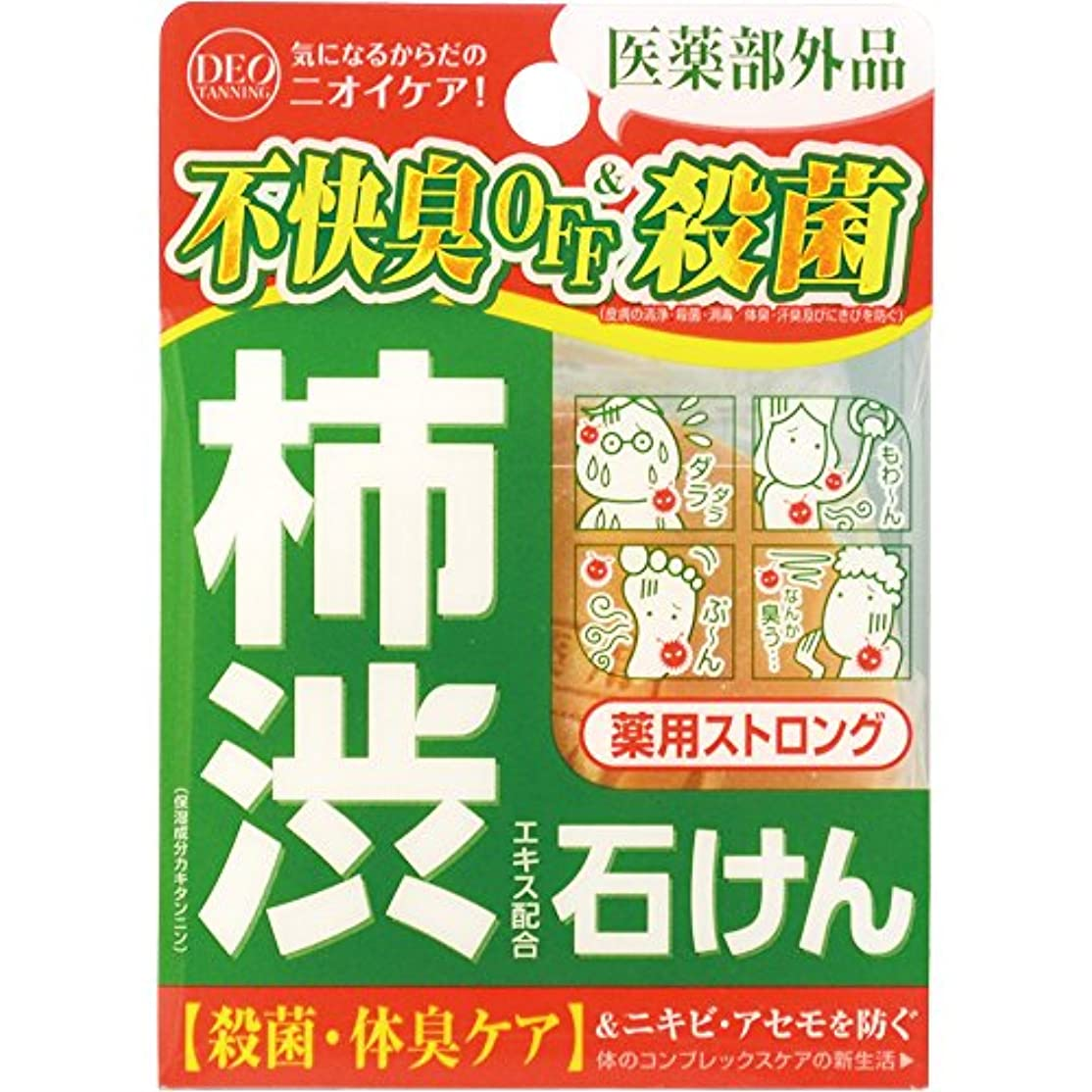 ドラマ木製前置詞デオタンニング 薬用ストロング ソープ 100g (医薬部外品)