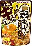 味の素 鍋キューブ スープカレー鍋 77g