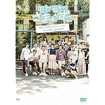 モヤモヤさまぁ~ず2 狩野アナ卒業SP [DVD]