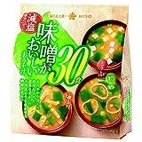 ひかり味噌 味噌がおいしいおみそ汁減塩 30食×2個